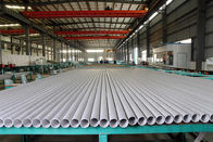 "Stainless Steel Seamless Pipe, hollow bar , heavy thickness pipe,  8"",10"",12"",14"",SCH40S , 80S, 100, 120, 160 , XXS ."