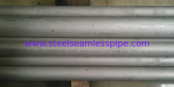 Highly Corrosive Inconel Tubing , Alloy 600 / 601 / 625 / 718, NACE 0175